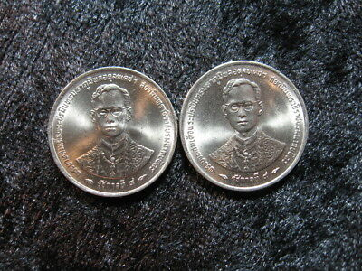 2 old world foreign coin lot THAILAND 1 baht 1996 Y330 King Rama IX Anniversary