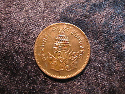 """1 old world coin THAILAND SIAM 1 """"att"""" 1/8 fuang 1875 Y18"""