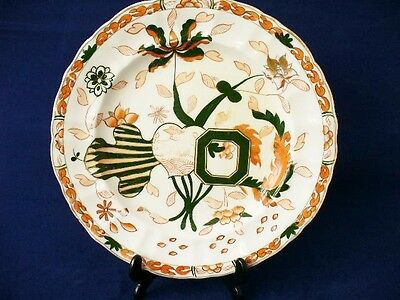 19th c Chinese Style Victorian Plate - Unusual Pattern