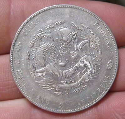 China (Kiangnan) - CD1904 Large Silver Dragon Dollar