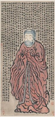 Chinese old scroll painting Buddhist portrait by Jin Nong in Qing dynasty