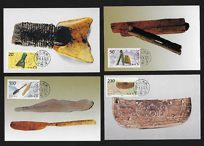 PRC China Maximum Card FDC — 1996, Artifacts from Hemudu Ruins #2677-80 Lot 7102