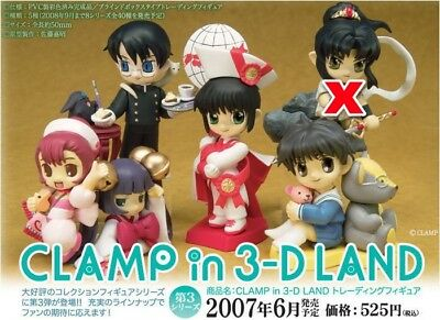 CLAMP in 3-D LAND 3rd Series  Figure w/Box
