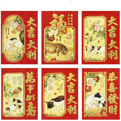 36PCS Thick Chinese Pig Lunar New Year Lucky Money Envelopes Hong Bao Red Packet