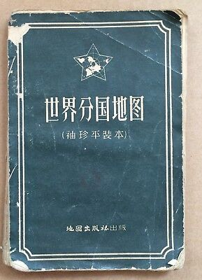 Vintage Chinese Globe Map Booklet 1957