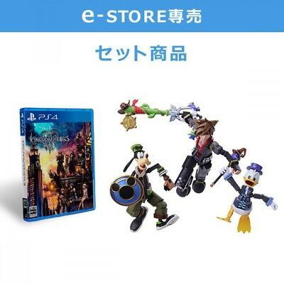 Kingdom Hearts III Bring Arts Figures steelbook case set Japan limited Videogame