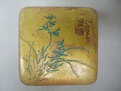 Collected Ancient China Copper Carving Flowers Plants Ink Box or Jewelry Box