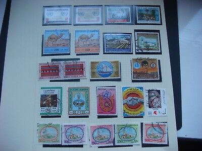 Kuwait 21 different stamps all used 20 singles 1 pair see scans