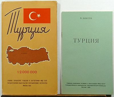 1959 Turkey - Russian language map and index booklet in cardboard cover