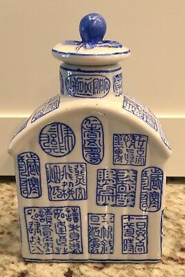 Porcelain Blue and White decorative Jar with Lid Chinoiserie China