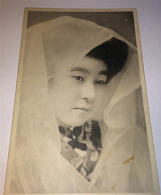 """Antique Asian / Chinese Beautiful Woman, Old Postcard! Stamped! """"Marines"""" China"""