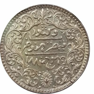 India Kutch 1883 VS1940 Silver 5 Kori MS 63 NGC Y37.4 81DEID-6