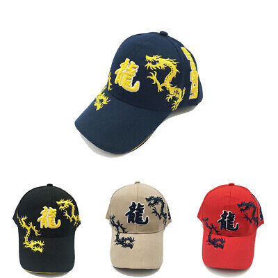 4c5c05061465e Mens Embroidery Chinese Dragon Baseball Cap Outdoor Sun Hat Hiphop Snapback  Cap