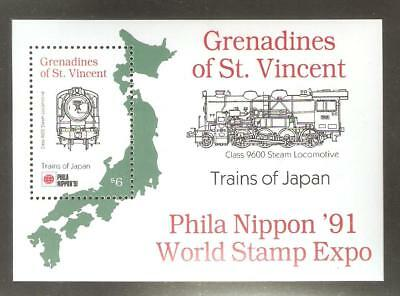 "1991   Grenadines Of St. Vincent  -  Sg  Ms 768A  -  ""phila Nippon '91""  - Umm"