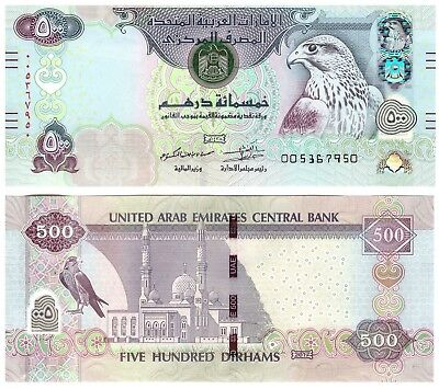 United Arab Emirates - UAE 500 Dirhams 2017 - 1438 - Al Hosn Palace - UNC