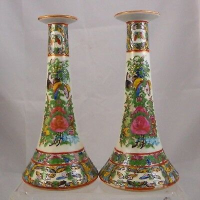 CC1880 ROSE CANTON PAIR OF CANDLE STICKS, INCREDIBLE DETAIL , China