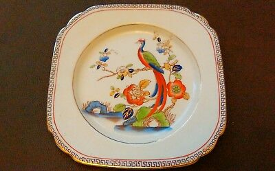 Rare Vintage Art Deco Crownford Ford & Sons Square Plate - Peacock design 15cm