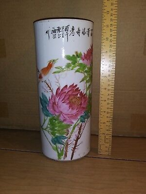 Porcelain Chinese Hat Stand w Calligraphy and bird on flower branch NR