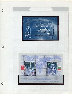 Weeda Space topicals MNH & Used 1967-1997 Souvenir Sheets & FDCs CV$38.95