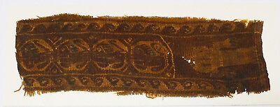 4-8C Ancient Coptic Textile Fragment - Lion Pattern, Christian Arts