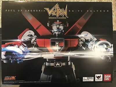 BANDAI Soul of Chogokin Voltron Golion GX-71 New Sealed
