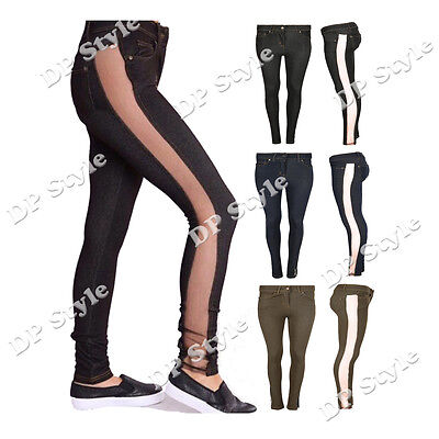 New Womens Jeggings Skinny Fit Net Laced Stretchy Girls Fashion Jeans Trousers
