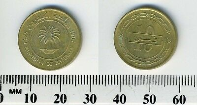Bahrain 2007 (1428) - 10 Fils Brass Coin - Palm tree within inner circle