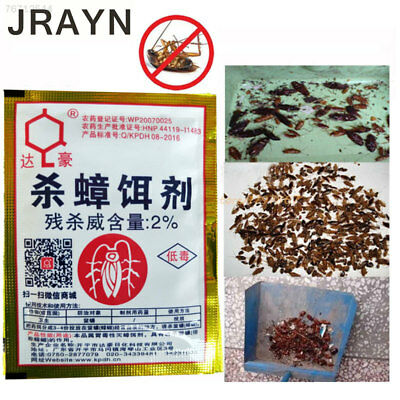 04A0 New Powerful Strong Kill Cockroach Powder Bait Room Special Insecticide