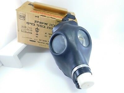 Israeli Gas Mask In box unused 40mm nato Filter Adult w/ pic instruction AA1343