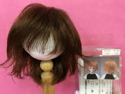 "VOLKS 8-9"" 1/3 BJD Wig - SD MDD DD Dollfie Dream SD LUTS Brown/Auburn Short Wig"