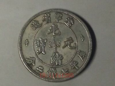 Collection Silver Nickel Old Chinese Dynasty Bronze Antique Wonderful Gift