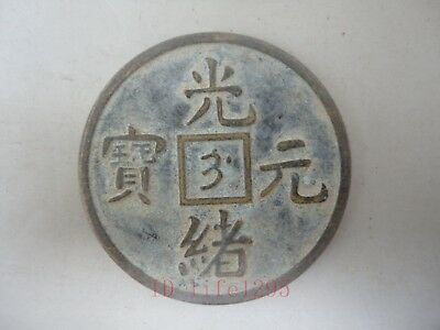 Collection Copper-Nickel Old Chinese Dynasty Bronze Antique Wonderful Gift