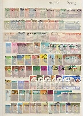 Kuwait (750+) All Different 1958-90 Substantially Complete Fu Inc Defin Sets