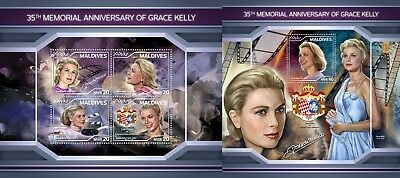 Z08 MLD18111ab Maldives 2018 Grace Kelly MNH ** Postfrisch Set
