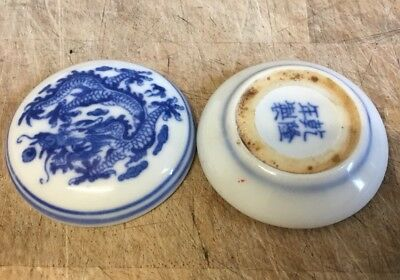 Kangxi Chinese Lidded Paste Pot with Wax Seal Signed Base Imperial Dragon 1.5in