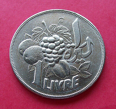 Lebanon 1968 Coin 1 Livre Lira Fruit Good Condition KM # 29