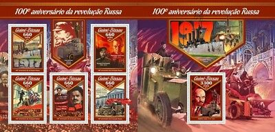 Z08 IMPERFORATED GB17009ab GUINEA BISSAU 2017 Russian revolution MNH ** Postfris