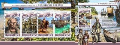 Z08 IMPERFORATED TG16514ab TOGO 2016 Cristopher Columbus MNH ** Postfrisch Set