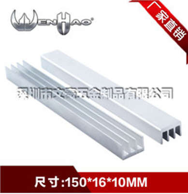 Aluminium 150*16*10mm Silver Bar Slotted Heatsink Strip Cooling Block for IC LED