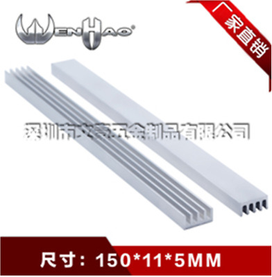 Aluminium 150*11*5mm Silver Bar Slotted Heatsink Strip Cooling Block for IC LED