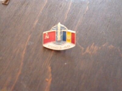Vintage Russian  Enamel Military / Cold War Pin Badge Excellent Condition