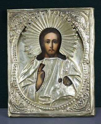 antique Icon Jesus Christ with sphere Orthodox Russian Empire Oil Wood 220x180mm