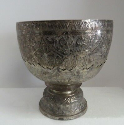 Vintage Asian Hallmarked Ornate Repoussed & Chased Solid Silver Bowl w/ Stand.