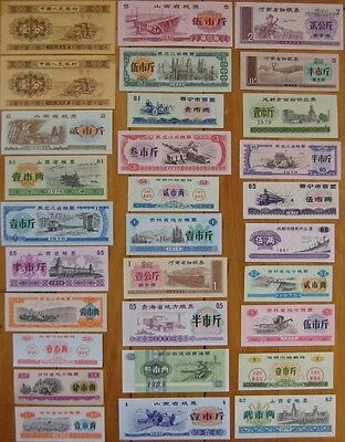China/Chinese Paper Money/Rice Coupon 30 DIFFERENT - Cars/Trucks/Train/Tractors