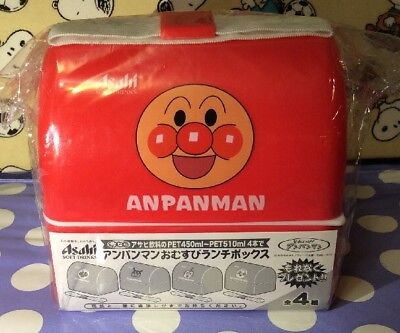 A Very Rare Anpanman Kids Bento Box, Lunch Box By Asahi