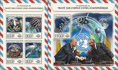 Z08 Imperf TG17516ab Togo 2017 Outer Space Treaty MNH Mint Set
