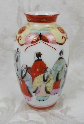 Fine Old Japanese Antique Satsuma Porcelain Meiji Vase Hand Painted Scholars