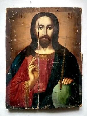Antique Old Orthodox Icon Jesus Christ Russian Empire Hand Painted Board 23x18cm