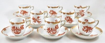 Herend Porcelain Fortuna Rust Vboh Demitasse Cups & Saucers X 8 709 1St Mint!