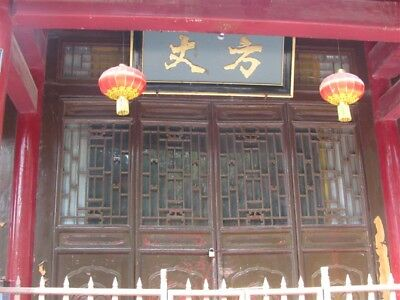 Wallpaper Digital Picture / Landscape / Shaolin temple / Photo Foto 少林寺#3088